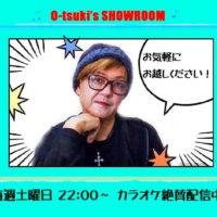 O-tsuki's SHOWROOM
