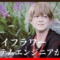 o-tsuki_MV